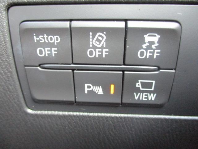 XDノーブルクリムゾン 衝突被害軽減システム 全周囲カメラ オートマチックハイビーム シートヒーター バックカメラ オートクルーズコントロール オートライト LEDヘッドランプ Bluetooth ワンオーナー(8枚目)