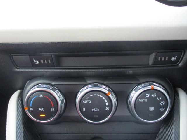 XDノーブルクリムゾン 衝突被害軽減システム 全周囲カメラ オートマチックハイビーム シートヒーター バックカメラ オートクルーズコントロール オートライト LEDヘッドランプ Bluetooth ワンオーナー(15枚目)