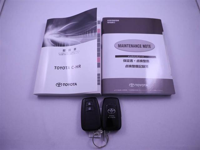 G-T ワンオーナー 衝突被害軽減システム LEDヘッドランプ アルミホイール フルセグ ミュージックプレイヤー接続可 バックカメラ スマートキー ETC オートクルーズコントロール ハーフレザー キーレス(15枚目)