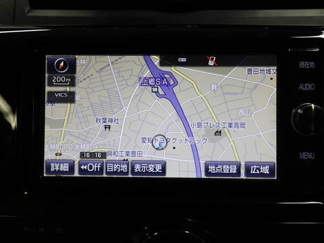 A15 Gプラスパッケージ ワンオーナー 衝突被害軽減システム ドラレコ LEDヘッドランプ フルセグ DVD再生 ミュージックプレイヤー接続可 バックカメラ スマートキー ETC CVT アイドリングストップ キーレス(10枚目)