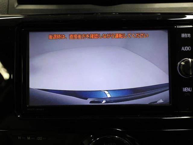 A15 Gプラスパッケージ ワンオーナー 衝突被害軽減システム ドラレコ LEDヘッドランプ フルセグ DVD再生 ミュージックプレイヤー接続可 バックカメラ スマートキー ETC CVT アイドリングストップ キーレス(11枚目)