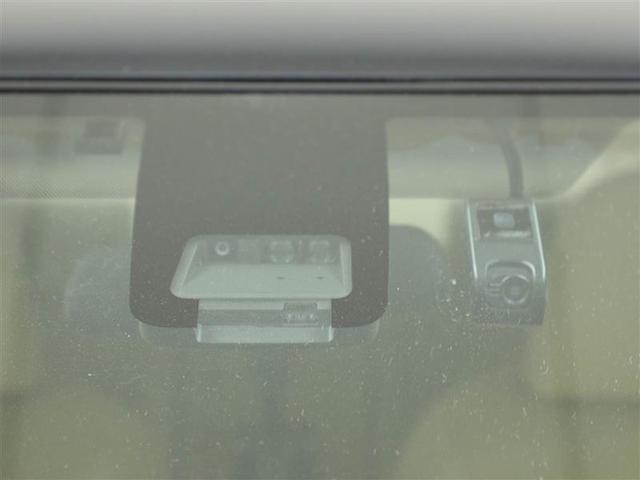 A15 Gプラスパッケージ ワンオーナー 衝突被害軽減システム ドラレコ LEDヘッドランプ フルセグ DVD再生 ミュージックプレイヤー接続可 バックカメラ スマートキー ETC CVT アイドリングストップ キーレス(12枚目)