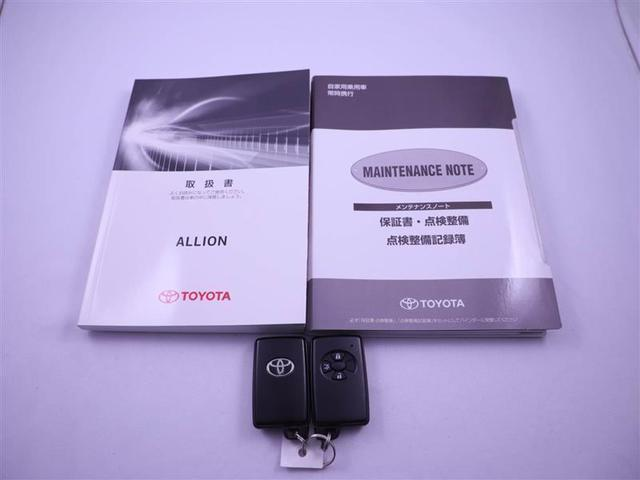 A15 Gプラスパッケージ ワンオーナー 衝突被害軽減システム ドラレコ LEDヘッドランプ フルセグ DVD再生 ミュージックプレイヤー接続可 バックカメラ スマートキー ETC CVT アイドリングストップ キーレス(14枚目)