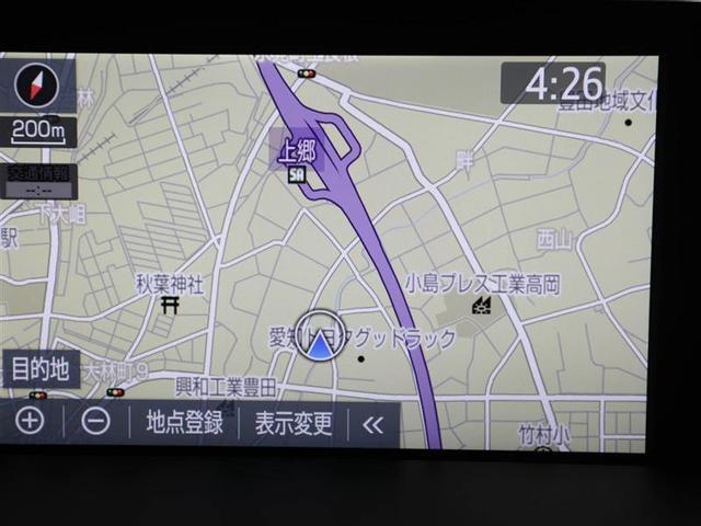S Cパッケージ ワンオーナー 衝突被害軽減システム ドラレコ LEDヘッドランプ アルミホイール フルセグ DVD再生 ミュージックプレイヤー接続可 バックカメラ スマートキー ETC オートクルーズコントロール(10枚目)