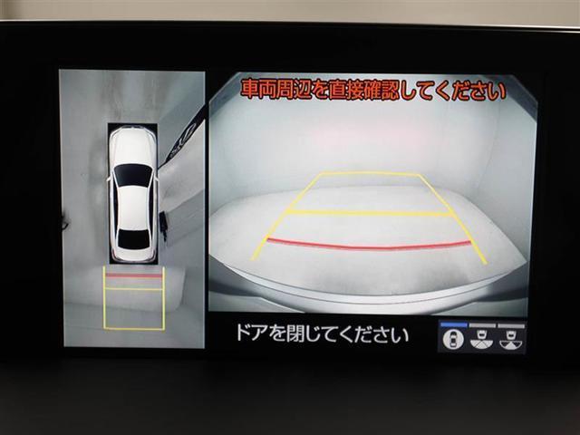 S Cパッケージ ワンオーナー 衝突被害軽減システム ドラレコ LEDヘッドランプ アルミホイール フルセグ DVD再生 ミュージックプレイヤー接続可 バックカメラ スマートキー ETC オートクルーズコントロール(11枚目)