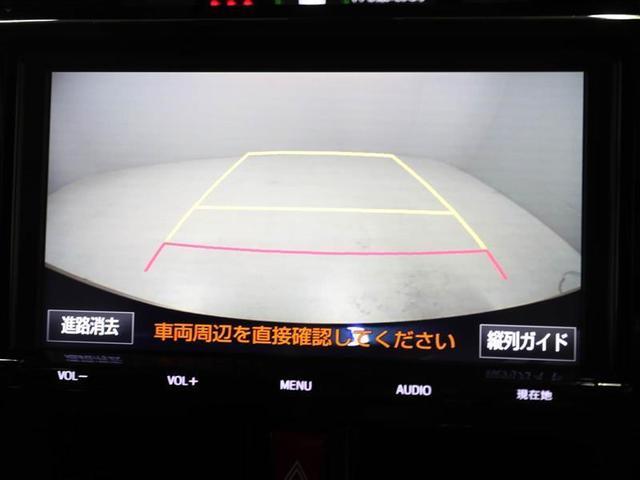 カスタムG-T ワンオーナー 衝突被害軽減システム ドラレコ 両側電動スライド LEDヘッドランプ アルミホイール フルセグ DVD再生 ミュージックプレイヤー接続可 バックカメラ スマートキー ETC CVT(11枚目)