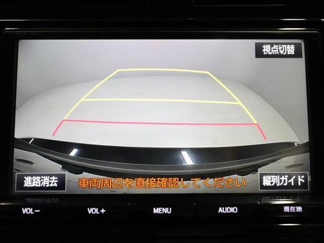 G ワンオーナー ハイブリッド 衝突被害軽減システム LEDヘッドランプ アルミホイール フルセグ DVD再生 ミュージックプレイヤー接続可 バックカメラ スマートキー ETC オートクルーズコントロール(11枚目)
