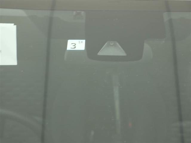 Sセーフティプラス ワンオーナー ハイブリッド 衝突被害軽減システム LEDヘッドランプ アルミホイール フルセグ DVD再生 ミュージックプレイヤー接続可 バックカメラ スマートキー ETC オートクルーズコントロール(13枚目)