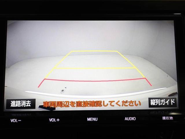 G ワンオーナー ハイブリッド 衝突被害軽減システム ドラレコ LEDヘッドランプ アルミホイール フルセグ DVD再生 ミュージックプレイヤー接続可 バックカメラ スマートキー ETC CVT キーレス(11枚目)
