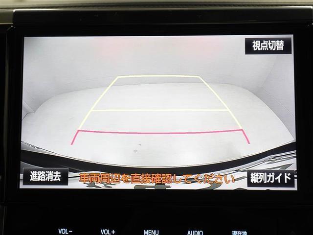 2.5Z Aエディション ゴールデンアイズ ワンオーナー サンルーフ 両側電動スライド LEDヘッドランプ アルミホイール フルセグ DVD再生 ミュージックプレイヤー接続可 後席モニター バックカメラ スマートキー ETC CVT キーレス(11枚目)