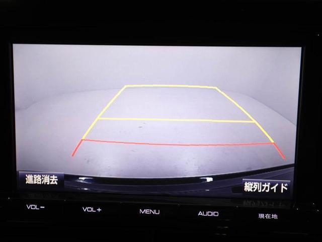 アエラス プレミアム ワンオーナー 衝突被害軽減システム 両側電動スライド LEDヘッドランプ アルミホイール フルセグ DVD再生 ミュージックプレイヤー接続可 バックカメラ スマートキー ETC CVT 乗車定員7人(12枚目)