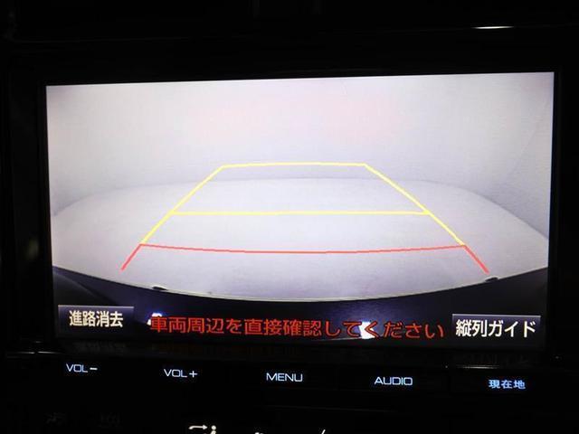A ワンオーナー ハイブリッド 衝突被害軽減システム ドラレコ LEDヘッドランプ アルミホイール フルセグ DVD再生 ミュージックプレイヤー接続可 バックカメラ スマートキー ETC CVT キーレス(12枚目)