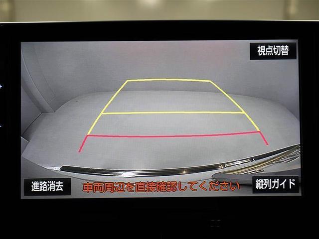 アエラス ワンオーナー 衝突被害軽減システム ドラレコ 両側電動スライド LEDヘッドランプ アルミホイール フルセグ DVD再生 ミュージックプレイヤー接続可 バックカメラ スマートキー メモリーナビ ETC(11枚目)