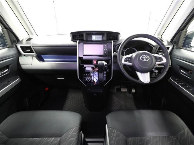 カスタムG S ワンオーナー 衝突被害軽減システム ドラレコ 両側電動スライド LEDヘッドランプ アルミホイール フルセグ DVD再生 ミュージックプレイヤー接続可 バックカメラ スマートキー メモリーナビ ETC(7枚目)