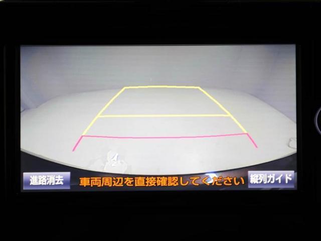 カスタムG S ワンオーナー 衝突被害軽減システム ドラレコ 両側電動スライド LEDヘッドランプ アルミホイール フルセグ DVD再生 ミュージックプレイヤー接続可 バックカメラ スマートキー メモリーナビ ETC(12枚目)