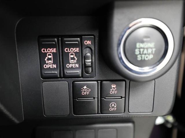 カスタムG S ワンオーナー 衝突被害軽減システム ドラレコ 両側電動スライド LEDヘッドランプ アルミホイール フルセグ DVD再生 ミュージックプレイヤー接続可 バックカメラ スマートキー メモリーナビ ETC(13枚目)