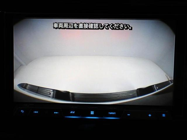 Z ブラックラリーエディション ワンオーナー ディーゼル 衝突被害軽減システム ドラレコ 4WD LEDヘッドランプ アルミホイール フルセグ DVD再生 ミュージックプレイヤー接続可 バックカメラ スマートキー メモリーナビ(11枚目)