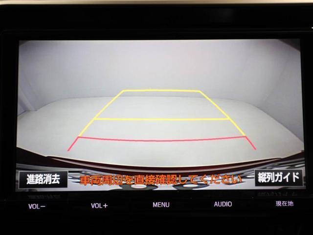 G ワンオーナー ハイブリッド 衝突被害軽減システム ドラレコ LEDヘッドランプ アルミホイール フルセグ DVD再生 ミュージックプレイヤー接続可 バックカメラ スマートキー メモリーナビ ETC(11枚目)