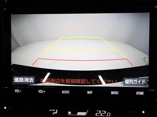 Sツーリングセレクション トヨタ認定中古車 フルエアロ ワンオーナー 社外アルミ 衝突被害軽減システム LEDヘッドランプ フルセグ DVD再生 ミュージックプレイヤー接続可 バックカメラ スマートキー メモリーナビ ETC(11枚目)