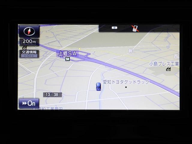 S ワンオーナー ハイブリッド 衝突被害軽減システム フルセグ DVD再生 ミュージックプレイヤー接続可 バックカメラ スマートキー メモリーナビ ETC CVT キーレス 盗難防止装置(10枚目)