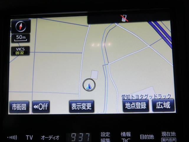 トヨタ クラウン アスリートS-T 純正アルミホイール ETC メモリーナビ