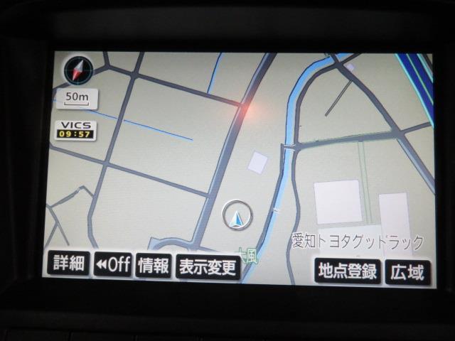 240G Lパッケージ 純正アルミホイール HDDナビ(8枚目)
