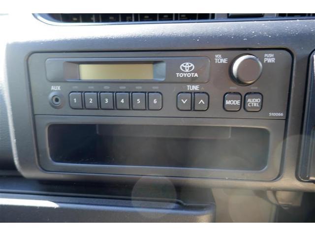 ラジオです