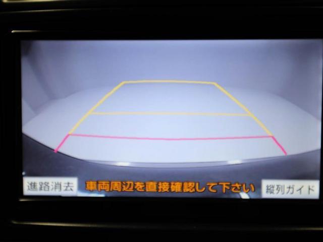Sパッケージ フルセグナビ ETC バックモニター(10枚目)