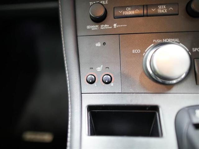 快適装備のシートヒーター付き。快適な温度に調整ができます。