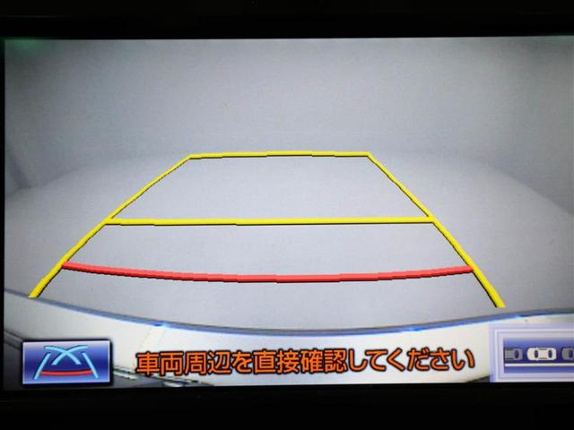 HS250h バージョンC HDDナビ フルセグ 本革 CD(12枚目)