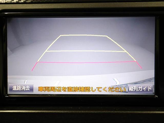 G's スマートキ- イモビライザー ワンオーナー ETC(13枚目)