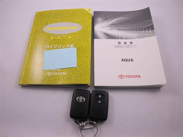 S メモリーナビ ワンセグ バックモニター スマートキ-(13枚目)