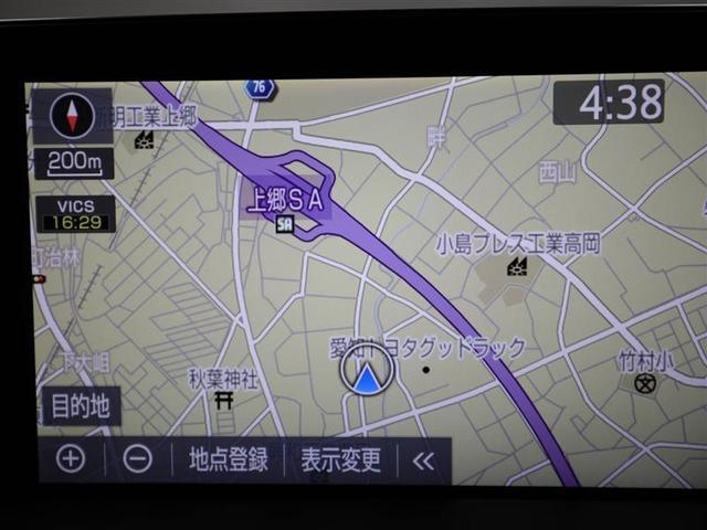 「トヨタ」「クラウンハイブリッド」「セダン」「愛知県」の中古車12