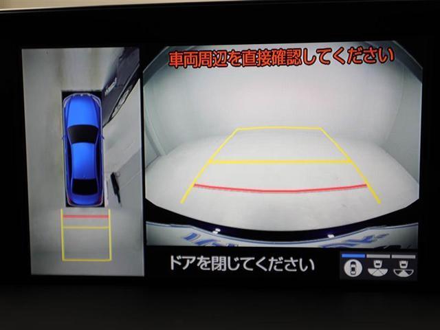 「トヨタ」「クラウンハイブリッド」「セダン」「愛知県」の中古車13