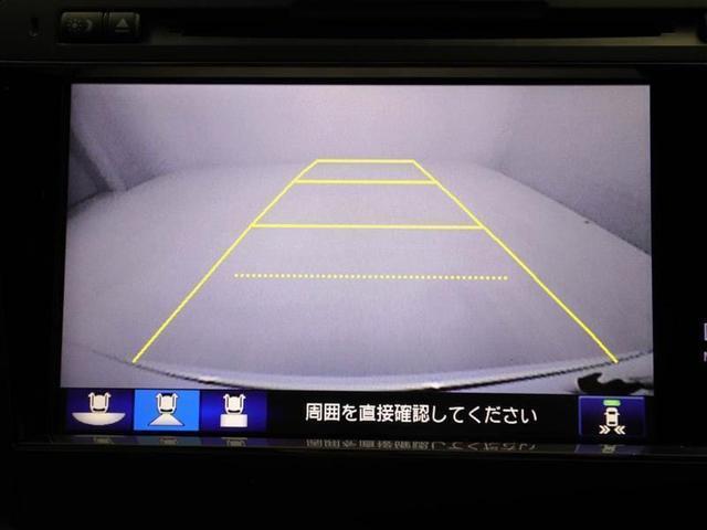 ハイブリッドX 衝突被害軽減ブレーキ ドライブレコーダー(12枚目)