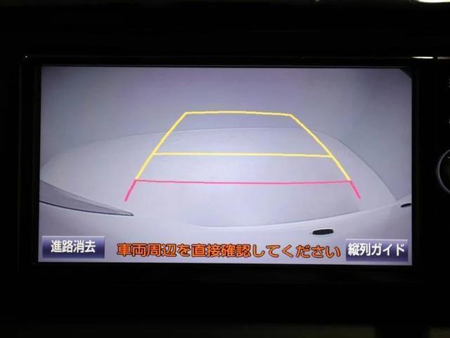 ハイブリッドXi T-Connectナビ 1オーナー(15枚目)