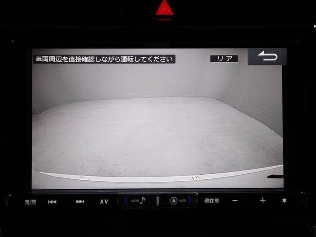 プレミアム メモリーナビ フルセグ DVD CD 純正アルミ(14枚目)