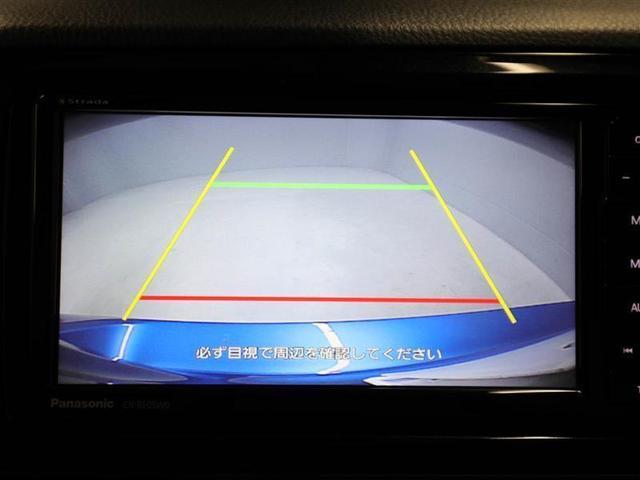 GRスポーツ ドライブレコーダー メモリーナビ フルセグ(15枚目)