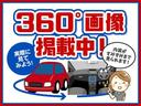 660 ハイウェイスターX(3枚目)