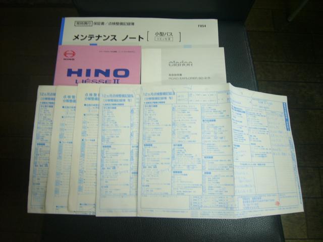 日野 リエッセII GXターボ 1オーナー禁煙車 SDナビ バックカメラ 26人