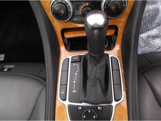 SL350 右ハンドル 禁煙車(16枚目)