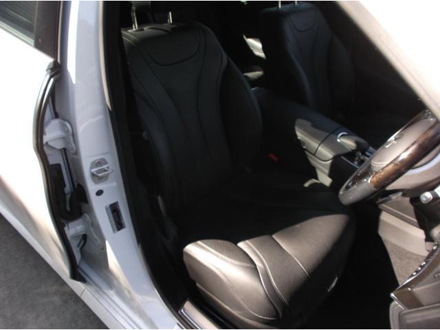 S400ハイブリッド AMGスポーツパッケージ(8枚目)
