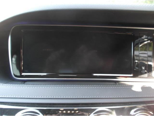 S400ハイブリッド AMGスポーツパッケージ(13枚目)