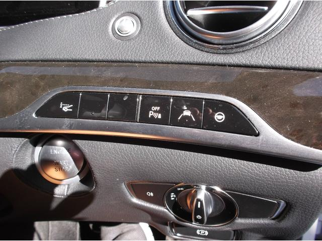 S400ハイブリッド AMGスポーツパッケージ(17枚目)