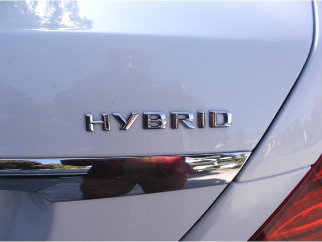 S400ハイブリッド AMGスポーツパッケージ(20枚目)