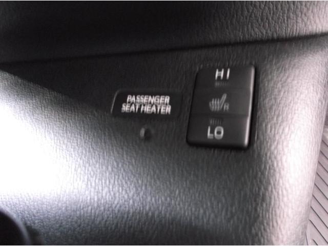 Sセーフティプラス シートヒーター ステアリングヒーター(9枚目)