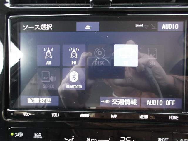 Sセーフティプラス シートヒーター ステアリングヒーター(19枚目)