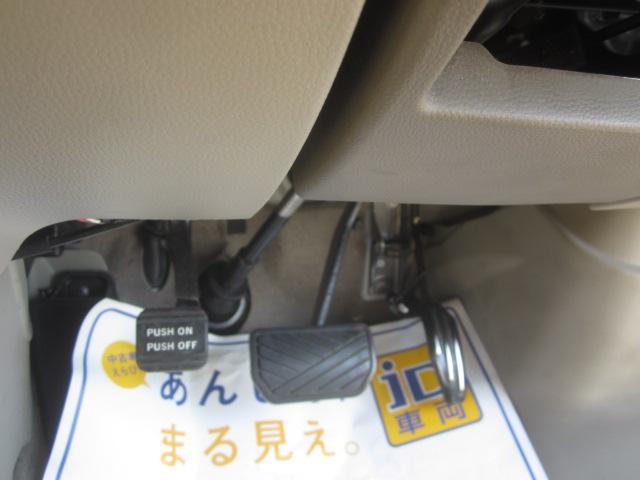 「スズキ」「エブリイワゴン」「コンパクトカー」「三重県」の中古車77