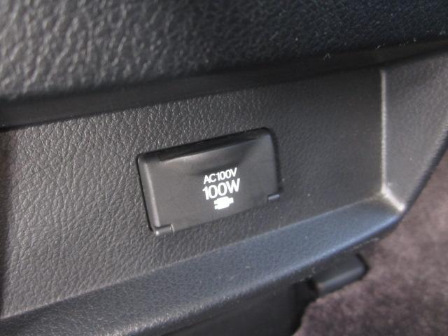 AC100Vコンセントついてます!!!