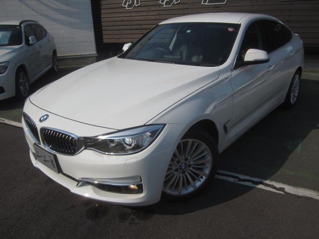 H27年式BMW3シリーズグランツーリスモが入荷しました!!!☆この度は当店の展示車両をご覧頂いてありがとうございます。お車のご説明やコダワリを記入していますので、最後までご覧下さい☆